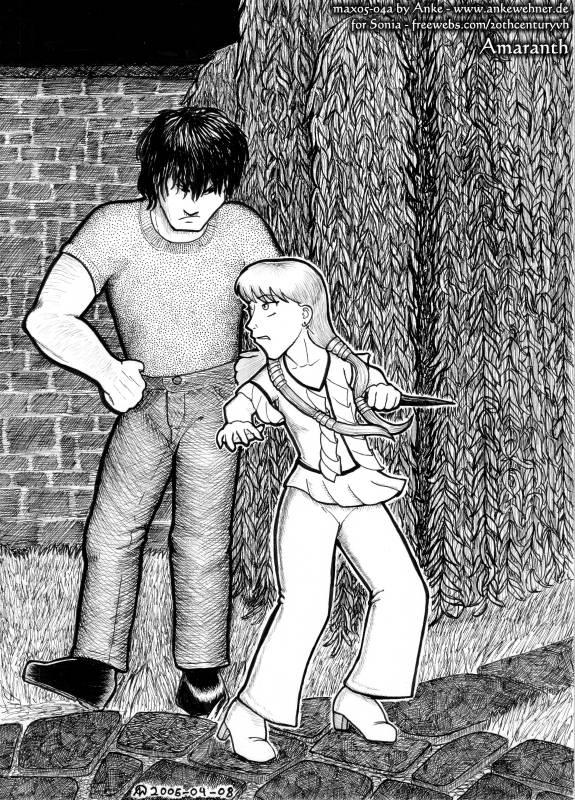 Trespassing, Kid...